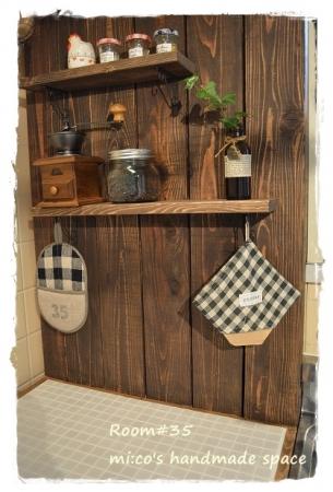 キッチン作業台4