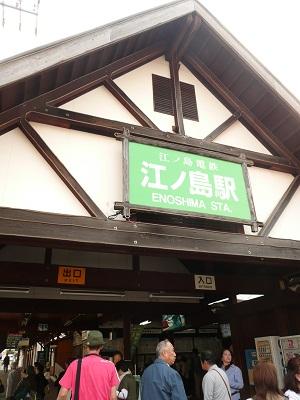 鎌倉 001