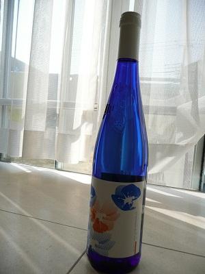 ワイン 001