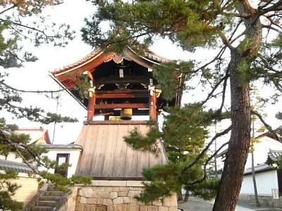 京都 020