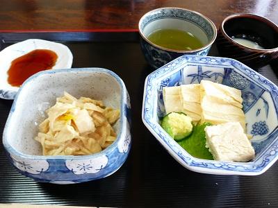 京都 033