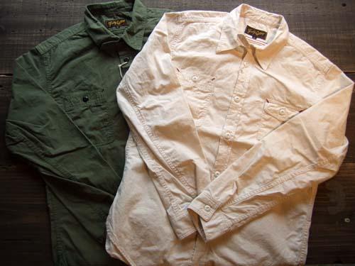 mashine age shirt