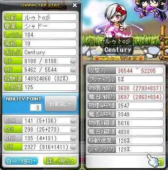2012y03m11d_233801929.jpg