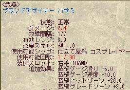 918ichi.jpg