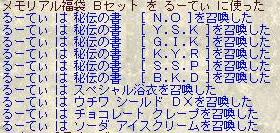 PS200.jpg