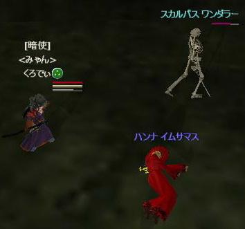 PS216.jpg