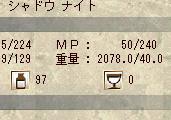 PS305.jpg