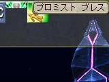 PS36.jpg