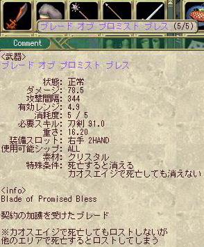 PS58.jpg