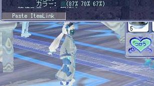 PS644.jpg