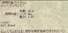PS751.jpg