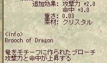 PS876.jpg