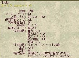 PS964.jpg