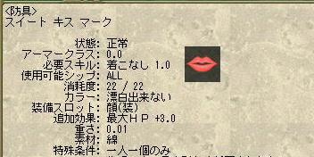 SC1202.jpg
