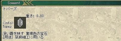 SC1285.jpg