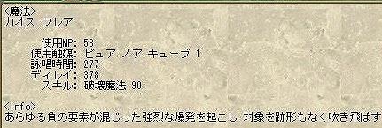SC1392.jpg