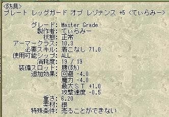 SC1400.jpg