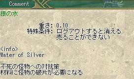 SC1408.jpg