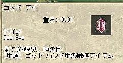 SC1424.jpg