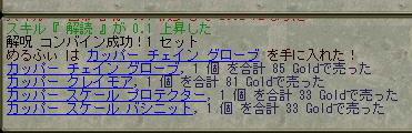 SC1462.jpg