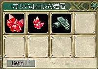 SC1479.jpg