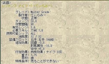 SC1521.jpg