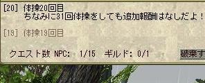 SC1661.jpg