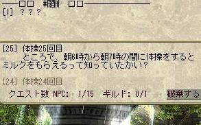 SC1673.jpg