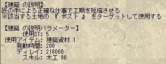 SC1677.jpg