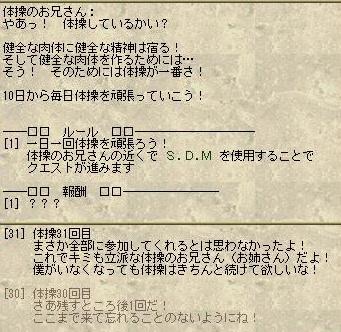 SC1679.jpg