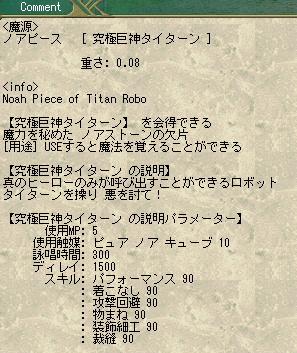 SC1822.jpg