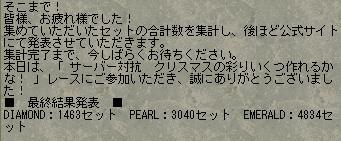 SC1863.jpg