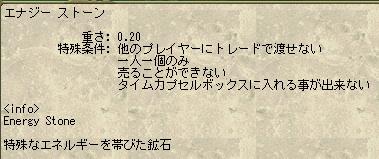 SC1889.jpg
