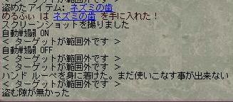 SC2002.jpg