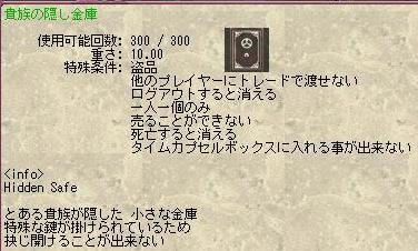 SC2005.jpg