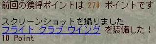 SC2078.jpg