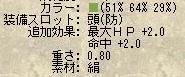 SC2117.jpg