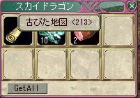 SC2280.jpg