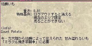SC2318.jpg
