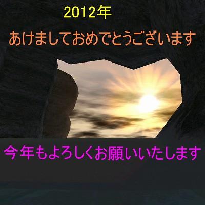 SC2474.jpg