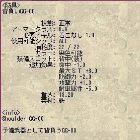 SC2536s.jpg