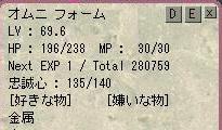 SC2551.jpg