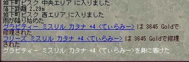 SC2565.jpg