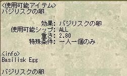 SC369.jpg
