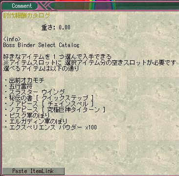 SC3777.jpg