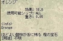 SC422.jpg