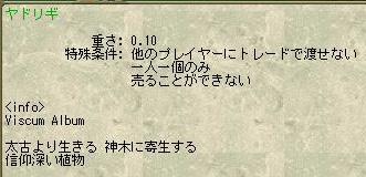 fs23.jpg