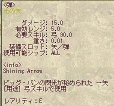 fs7.jpg