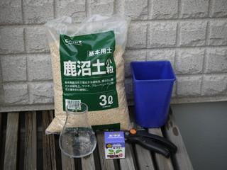 さし木用品20111001