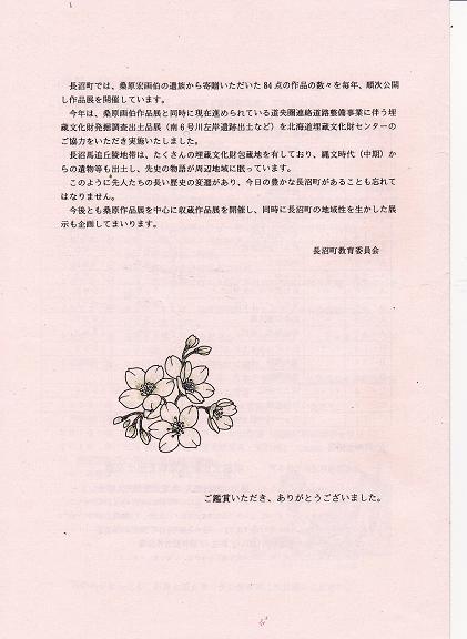 IMG_0002_20120208122716.jpg